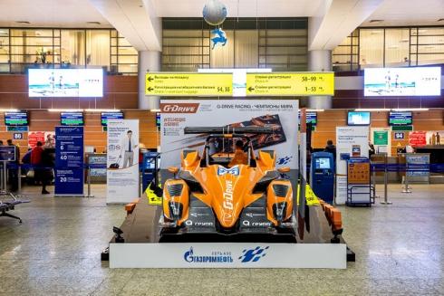 Гоночный болид G-Drive Racing в аэропорту Шереметьево поможет попасть на автодром в Сочи
