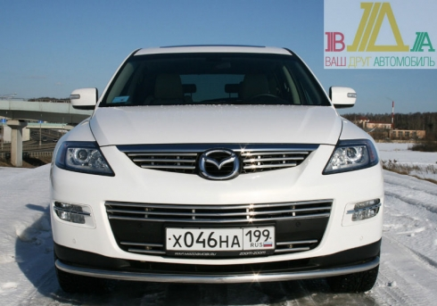 Mazda CX 9 тест-драйв журнала «ВАШ ДРУГ - АВТОМОБИЛЬ»