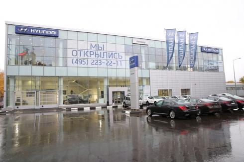Группа компаний Автомир открыла новый автосалон Hyundai в Сокольниках