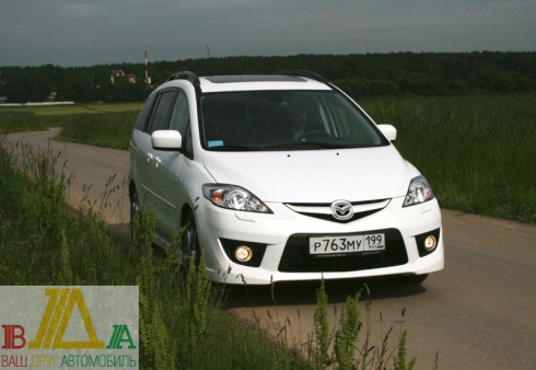 Mazda 5 тест-драйв журнала «ВАШ ДРУГ - АВТОМОБИЛЬ»