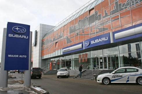 Открытие нового дилерского центра Subaru  на Новорижском шоссе