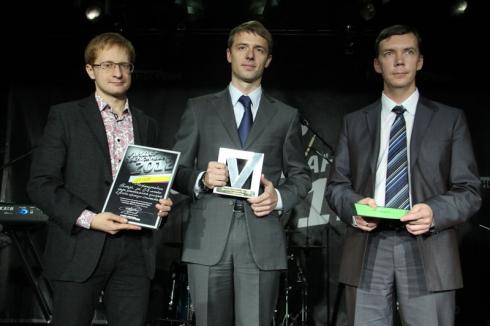 """Финал Премии """"Лидер Обслуживания 2012"""""""