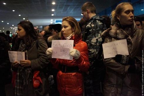 «Бесплатно до метро» из Домодедово
