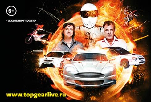 Стали известны имена русских ведущих Top Gear Live