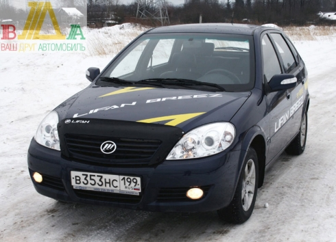 Lifan Breez Hatchback тест-драйв журнала «ВАШ ДРУГ - АВТОМОБИЛЬ».